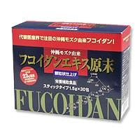 フコイダンエキス原末顆粒 30包【送料無料!】