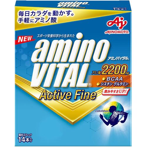 新品未使用正規品 手軽にアミノ酸アミノバイタル アクティブファイン アミノバイタル 14本入 低価格化 グルタミン アミノ酸 味の素 BCAA