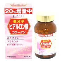 【ファイン】 ヒアルロン酸(豚コラーゲン+豚プラセンタ)約450粒【ヒアルロン酸】【FINE】
