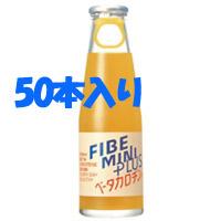 【大塚製薬】【ケース販売】ファイブミニプラス 100mL×50本入【ベータカロチン】【食物繊維】