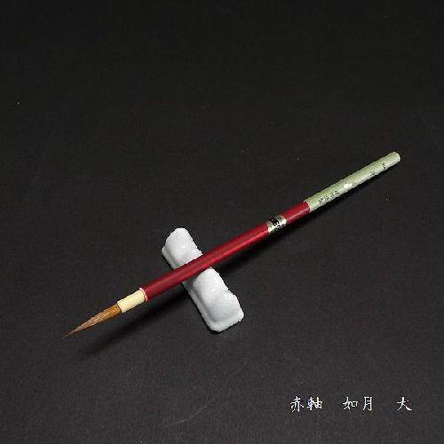 穂先がまとまり鋭い線が表現できる 赤軸 如月 大人気筆 お手ごろ 送料無料お手入れ要らず 硬めで使い易いおすすめ筆 お得クーポン発行中