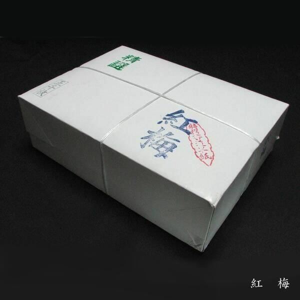 漢字半紙 紅梅 1000枚入り【練習用半紙 書きやすい半紙】