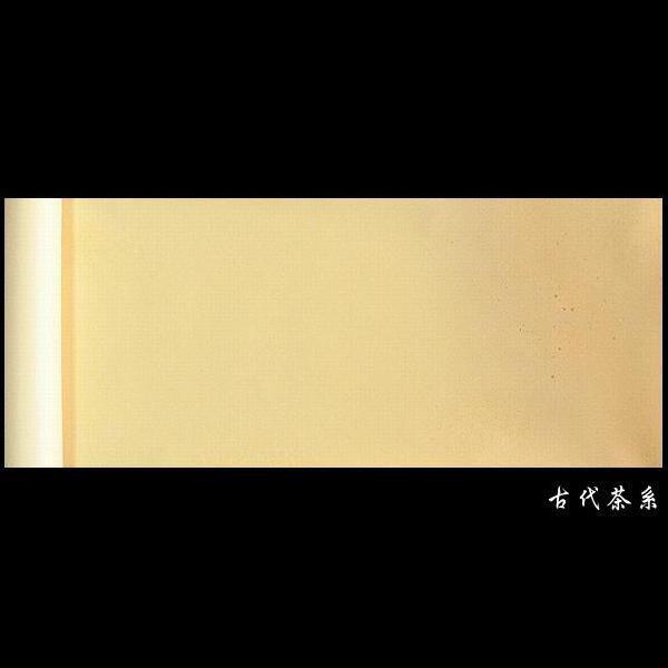 金銀切箔と型模様が絶妙に配置された巻子料紙 贈呈 巻子 通信販売 新鳥の子 型打具引き