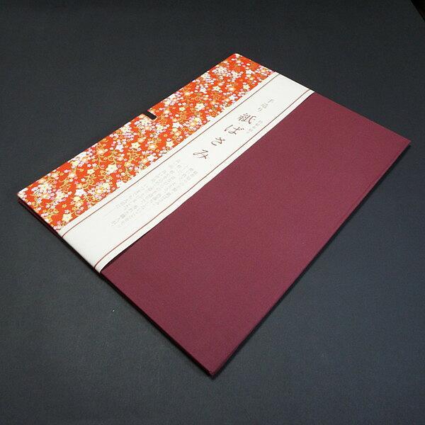 雅やかな色柄で持ち運びに便利な半紙バサミ 友禅半紙ばさみかわいい半紙バサミ 持ち運びにもお勧め