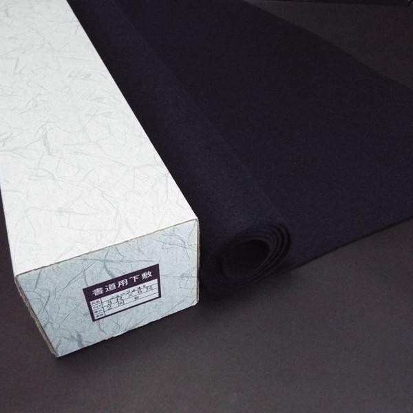 優れた伸縮性を持った使いやすい下敷 新素材 3尺×8尺用下敷 2ミリ 紺色下敷き三八 市販 厚さ2ミリ ご予約品 サイズ900×2400mm