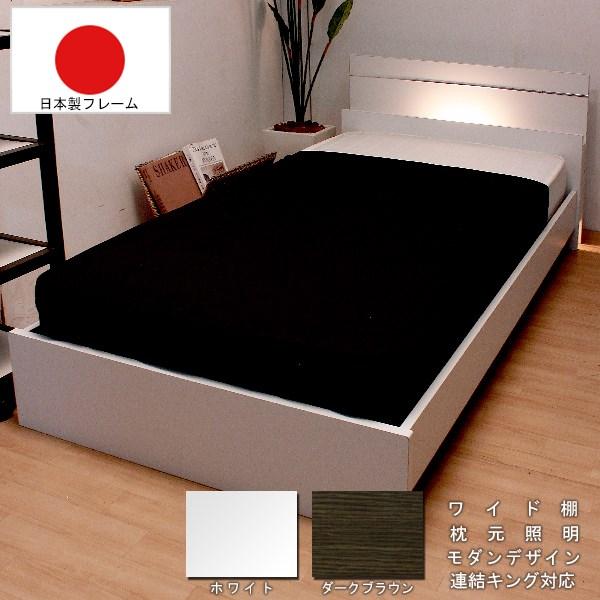 棚と照明付きデザインベッド セミダブル 国産低反発ウレタン入ポケットコイルマット付き マットレス ライト SD ブラウン ホワイト ダークブラウン ベット マットレスセット Brown white DarkBrown 茶 白 BR WH DBR セミダブルサイズ semi double bed 寝台