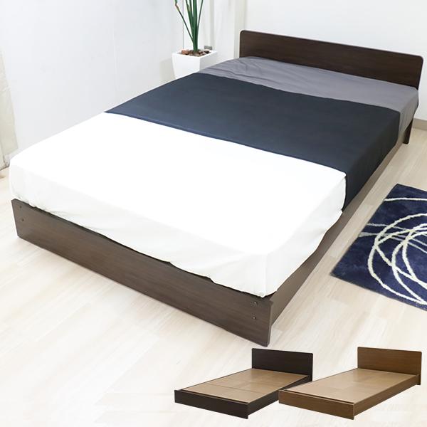SD限定シンプルパネルベッド セミダブル 新型体圧分散ポケットコイルスプリングマットレス付 マット付 ブラウン ダークブラウン ベット マットレスセット Brown DarkBrown 茶 BR DBR セミダブルサイズ semi double bed 寝台