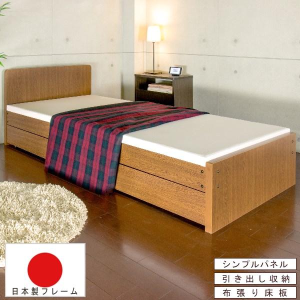 選べる収納スタイル シングルパネルベッド Cタイプ(引き出し収納×2) セミシングル SS 引出 ブラウン ベット Brown 茶 BR アンダーボックス セミシングルサイズ semi single 抽斗 bed 寝台