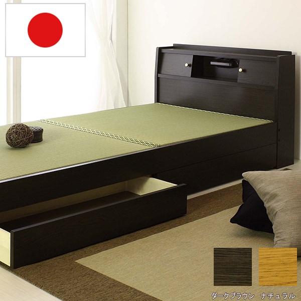 棚照明引出付畳ベッド  ダブル ウレタン入りクッション畳付 ライト D ブラウン ダークブラウン ベット 引き出し Brown DarkBrown 茶 BR DBR アンダーボックス ダブルサイズ double 抽斗 bed 寝台