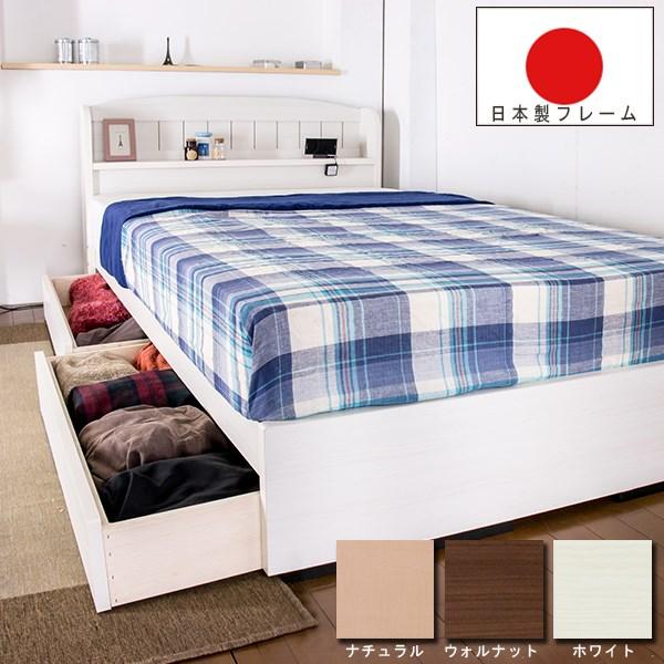 カントリー調引き出し付ベッド セミダブル 日本製ボンネルコイルマットレス付き マット付 SD コンセント 引出 ホワイト ナチュラル ベット マットレスセット white natural 白 WH NA アンダーボックス セミダブルサイズ semi double 抽斗 bed 寝台