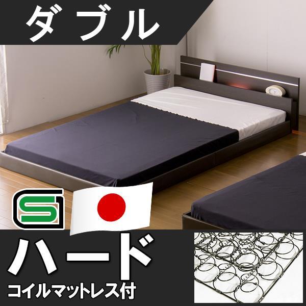 棚・照明デザインベッド ダブル 日本製ハードボンネルコイルマットレス付き マット付 ライト D フロア ブラウン ホワイト ダークブラウン ベット マットレスセット フロアタイプ ロータイプ Brown white DarkBrown 茶 白 BR WH DBR ダブルサイズ double bed