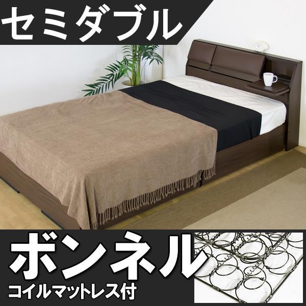 背もたれ付きベッド セミダブル ボンネルコイルマットレス付き マット付 SD コンセント 引出 ブラウン ダークブラウン ベット マットレスセット 引き出し Brown DarkBrown 茶 BR DBR アンダーボックス セミダブルサイズ semi double 抽斗 bed 寝台