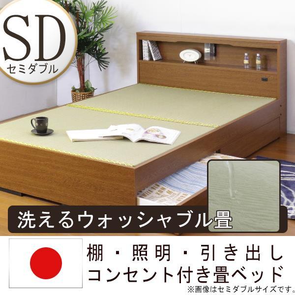モダン畳ベッド セミダブル 洗えるウォッシャブル畳付 ライト SD コンセント 引出 ブラウン ベット 照明 引き出し Brown 茶 BR アンダーボックス セミダブルサイズ semi double 抽斗 bed 寝台