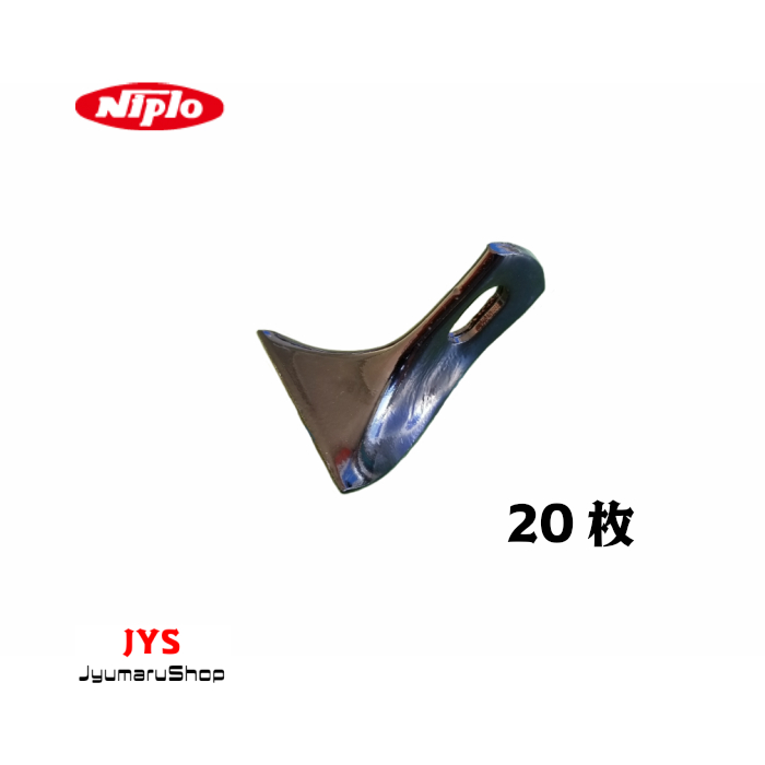 【純正替刃】ニプロ松山フレールモア イチョウ形爪単品20枚