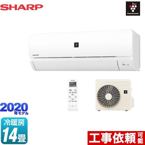 [AY-L40DH2-W] シャープ ルームエアコン プラズマクラスターエアコン 冷房/暖房:14畳程度 AY-L-DHシリーズ 単相200V・15A プラズマクラスター7000搭載 ホワイト系 【送料無料】