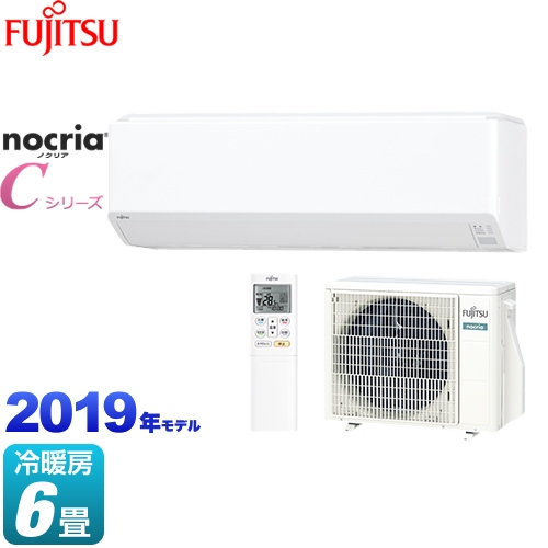 [AS-C22J-W] 富士通ゼネラル ルームエアコン ノクリア nocria Cシリーズ コンパクトモデル 冷房/暖房:6畳程度 2019年モデル 単相100V・15A おまかせノクリア ホワイト 【送料無料】
