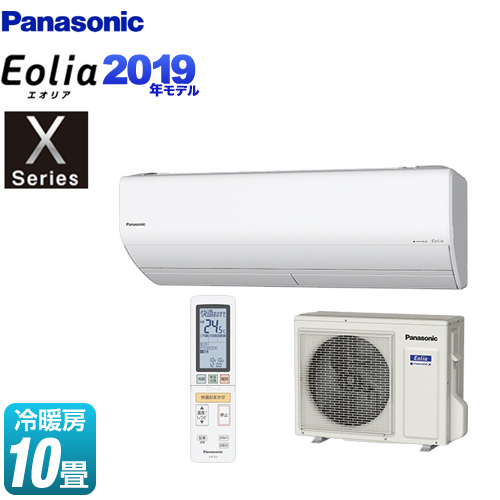 [CS-289CX-W] パナソニック ルームエアコン Xシリーズ Eolia エオリア 高性能モデル 冷房/暖房:10畳程度 2019年モデル 単相100V・20A クリスタルホワイト 【送料無料】