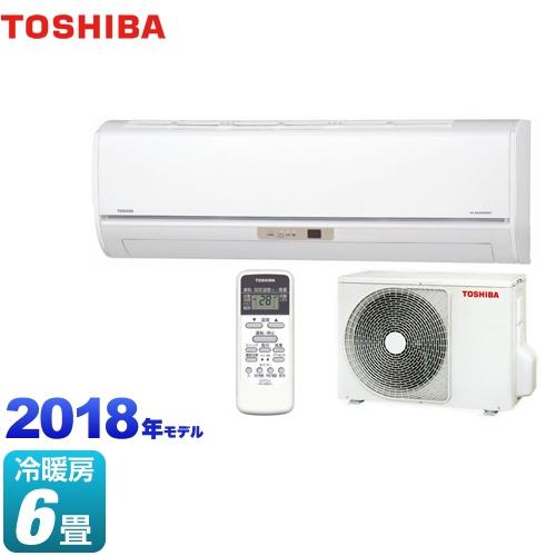 [RAS-2258M-W] 東芝 ルームエアコン Mシリーズ スタンダードモデル 冷房/暖房:6畳程度 2018年モデル 単相100V・15A ムーンホワイト 【送料無料】