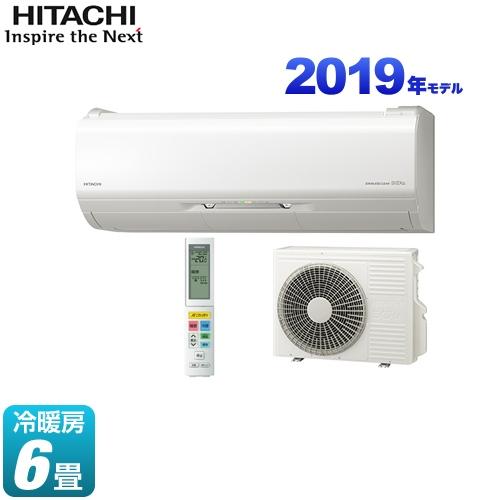 [RAS-ZJ22J-W] 日立 ルームエアコン ZJシリーズ 白くまくん ハイグレードモデル 冷房/暖房:6畳程度 2019年モデル 単相100V・15A くらしカメラAI搭載 スターホワイト 【送料無料】