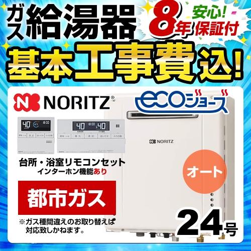 BSET-N4-065-H8-13A-20A