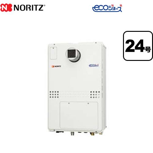 [GTH-C2451SAW3H-T-1-BL-13A-20A] 【都市ガス】 ノーリツ ガス給湯器 ガス温水暖房付ふろ給湯器 24号 PS扉内設置形(超高層対応) 【オート】 エコジョーズ 2温度3P内蔵 リモコン別売 【GTH-C2451SAW3H-T-1 BL】