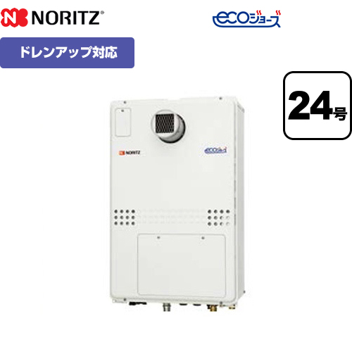[GTH-CP2451SAW3H-T-1-BL-13A-20A] 【都市ガス】 ノーリツ ガス給湯器 ガス温水暖房付ふろ給湯器 ドレンアップ対応 24号 PS扉内設置形(超高層対応) 【オート】 エコジョーズ 2温度3P内蔵 リモコン別売 【送料無料】【GTH-CP2451SAW3H-T-1 BL】