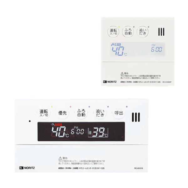 ノーリツ GTH-C用マルチセット 浴室暖房スイッチ付リモコン 音声ガイドあり 【台所用 浴室用セット】[RC-9109]