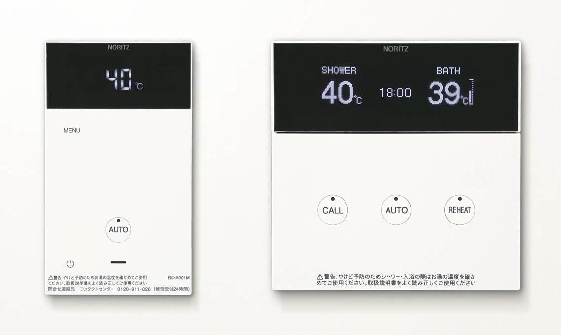 ノーリツ 【台所用 浴室用セット】スタイリッシュリモコン[RC-A001]