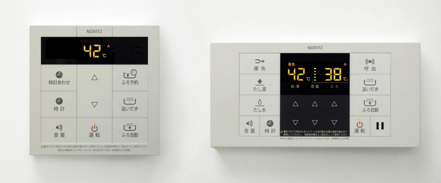 ノーリツ 【台所用 浴室用セット】[RC-B001]ガス給湯器部材 リモコン