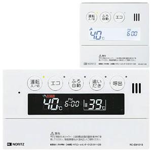 ノーリツ GTH-C用マルチセット 音声ガイドあり 【台所用 浴室用セット】[RC-E9112-1]