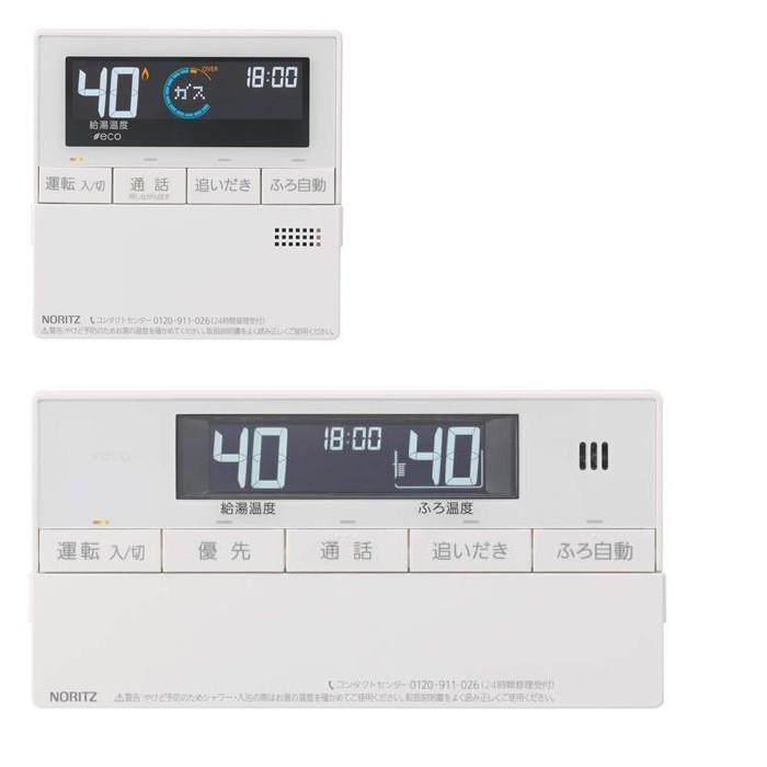 【最大2000円クーポン有】[RC-J112P] ノーリツ リモコン ガス給湯器リモコン インターホン付 音声ガイド 標準タイプ 【送料無料】