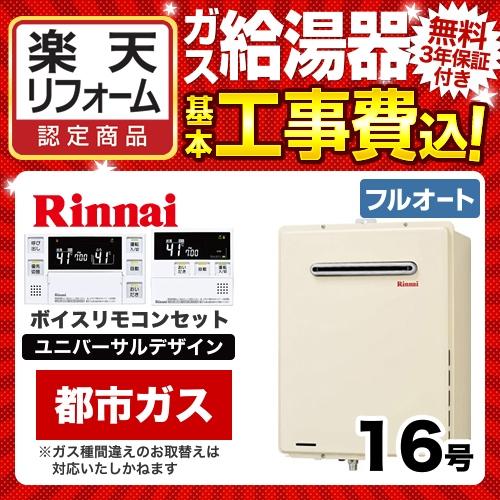 RUF-A1615AWA-13A-230V-KJ