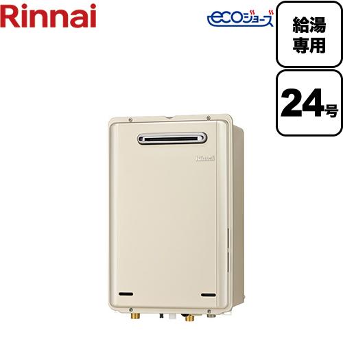 楽天市場】[RUX-E2406W-LPG] 【プロパンガス】 リンナイ ガス給湯器 ...