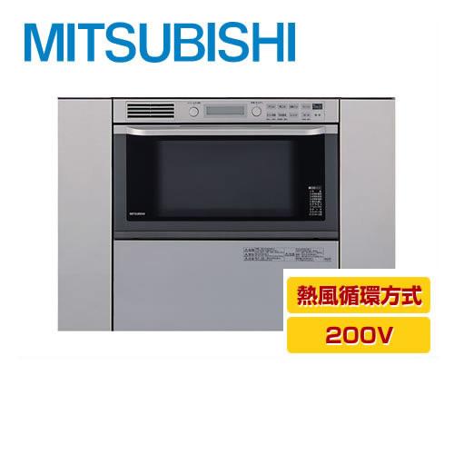 【送料無料】 [CS-RO2-S]三菱 ビルトイン電気オーブンレンジ 200V シルバー オーブンレンジ