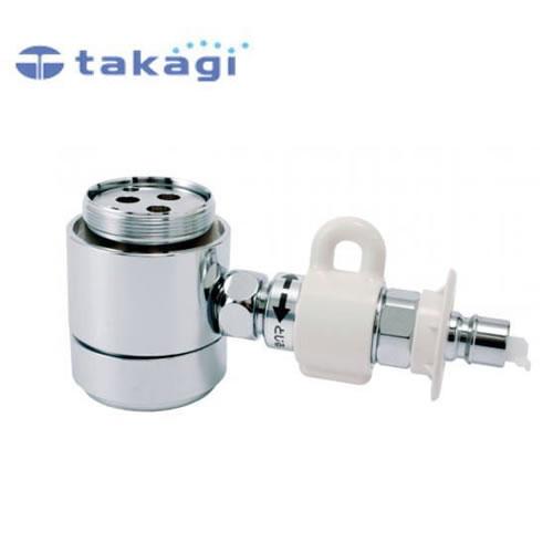 [JH9014] タカギ 分岐水栓 食器洗い乾燥機用 分岐止水栓 分岐金具 CB-STKA6と同等品 TAKAGI 【送料無料】