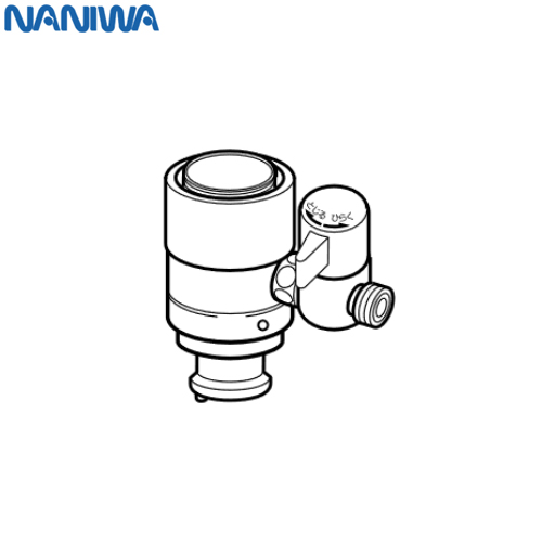 【最大2000円クーポン有】[NSJ-SXP8] ナニワ製作所 分岐水栓 シングル分岐水栓 【送料無料】