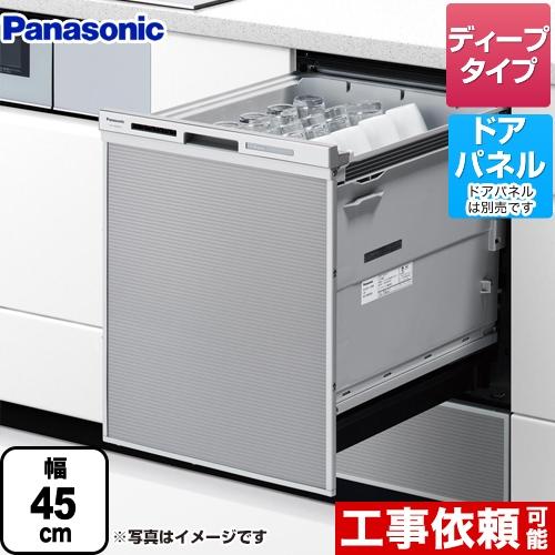 食器洗い乾燥機 NP-45MD9S M9シリーズ パナソニック ドアパネル型 ディープタイプ お見舞い 約6人分 48点 運転コース:6コース 送料無料 スピーディ シルバー 再再販 低温 強力 予約 乾燥 標準