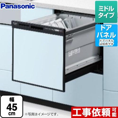 食器洗い乾燥機 NP-45RS9K R9シリーズ パナソニック ドアパネル型 ミドルタイプ 約5人分 40点 運転コース:6コース 営業 少量 低温 標準 送料無料 乾燥 ブラック 予約 強力 超特価
