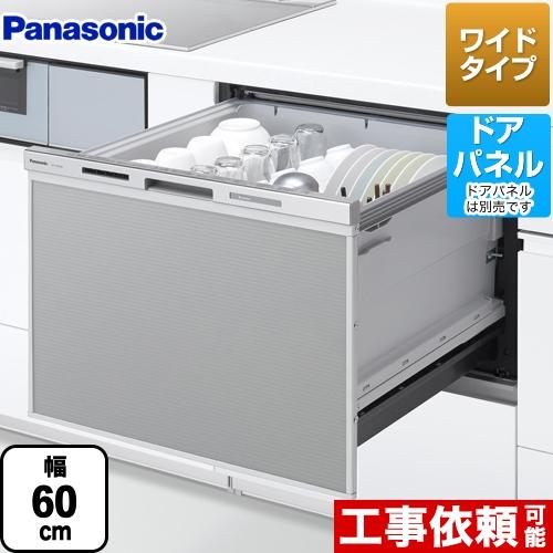 食器洗い乾燥機 NP-60MS8S お得セット パナソニック ドアパネル型 幅60cm M8シリーズ 約7人分 新ワイドタイプ コンパクトタイプ 送料無料 50点 定番スタイル