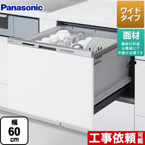 [NP-60MS8W] パナソニック 食器洗い乾燥機 ドア面材型 幅60cm M8シリーズ 新ワイドタイプ 約7人分(50点) コンパクトタイプ 【送料無料】