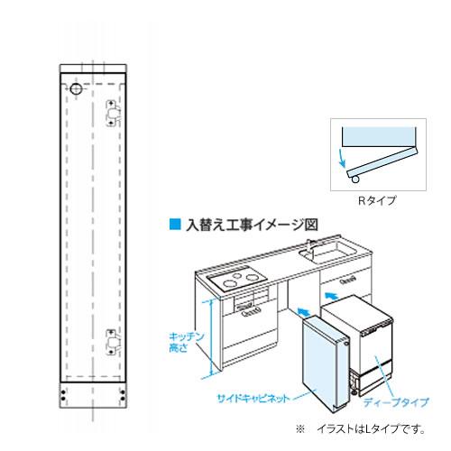 [AD-KB15AS85R]サイドキャピネット シルバー パナソニック 食器洗い乾燥機部材