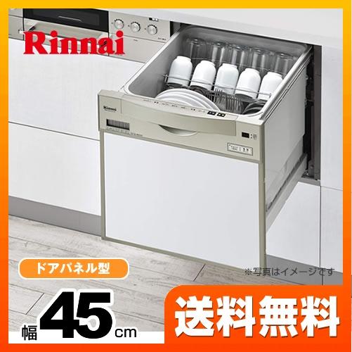 [RSW-C401C-A-SV]リンナイ 食器洗い乾燥機 スライドオープンタイプ ビルトイン 約5人分(35点) 幅45cm タワーウォッシャー 化粧パネル対応 ビルトイン食洗機 食器洗い機 コンパクトタイプ 買替タイプ シルバー 【RKW-C401C(A)SVの同グレード品】