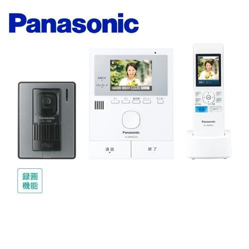 [VL-SWD220K] パナソニック ドアホン テレビドアホン 薄型モニター親機のシンプルタイプ 子機付き インターホン 録画機能 【送料無料】