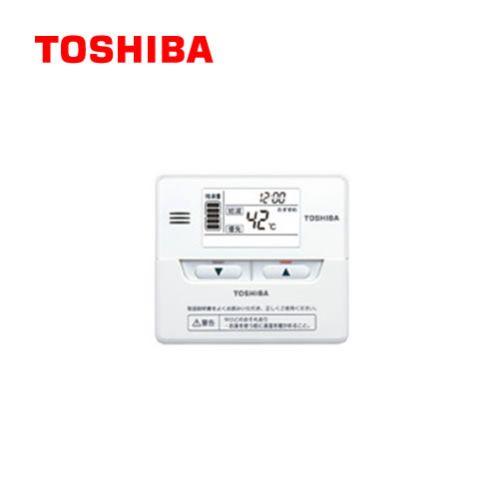 [HWH-RM84F]シンプル台所リモコン 東芝 リモコン(台所)【オプションのみの購入は不可】