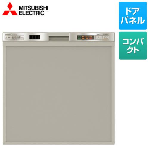 【送料無料】[EW-45H1S] 三菱 食器洗い乾燥機 ビルトイン食洗機 スタンダード ドアパネルタイプ 容量40点(約5人分) 除菌洗浄・乾燥 ステンレスシルバー 食洗機 食器洗い機 コンパクトタイプ