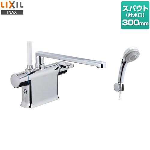 [BF-WM646TSBW(300)] LIXIL 浴室水栓 クロマーレSシリーズ サーモスタット付シャワーバス水栓 デッキタイプ スパウト長さ300mm 一般地 浴槽・洗い場兼用 【送料無料】
