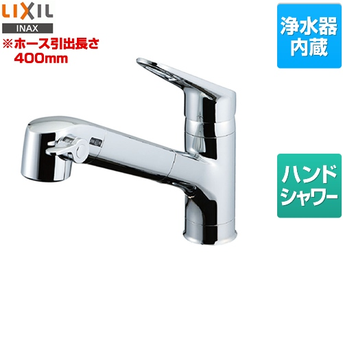 [JF-AB466SYX(JW)] single lever mixture faucet one hall type INAX re-comb  Louis Nac's faucet hand shower type faucet metal fittings with a built-in