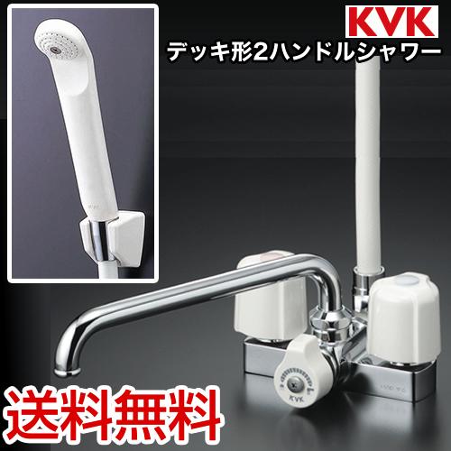 【最大1200円クーポン有】[KF12E]KVK 浴室水栓 シャワー水栓 2ハンドルシャワー デッキ形(台付き) 取付ピッチ100mm エコこま(快適節水) 蛇口 【送料無料】 デッキタイプ おしゃれ