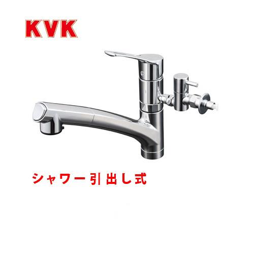 [KM5021TTU]KVK キッチン水栓 キッチン用水栓 シングルレバー式シャワー付混合栓 流し台用 分岐止水栓付 シャワー引出し式 とめるぞう付(緊急止水機能付) キッチン用 混合水栓 キッチン 水栓 蛇口 ワンホールタイプ おしゃれ
