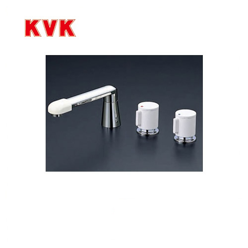 [KM87GTLCU]KVK 浴室水栓 バス水栓 埋込2ハンドル混合栓 バス用 ナット接続 固定こま 一般地・寒冷地共通 蛇口デッキタイプ おしゃれ 台付